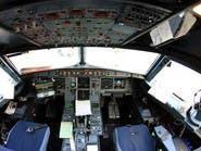 هذه عقوبة الطيار الذي صفع مساعدته بقمرة القيادة