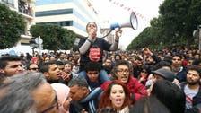 """أحزاب وجمعيات تدعو لمسيرة """"تونس تستعيد ثورتها"""""""