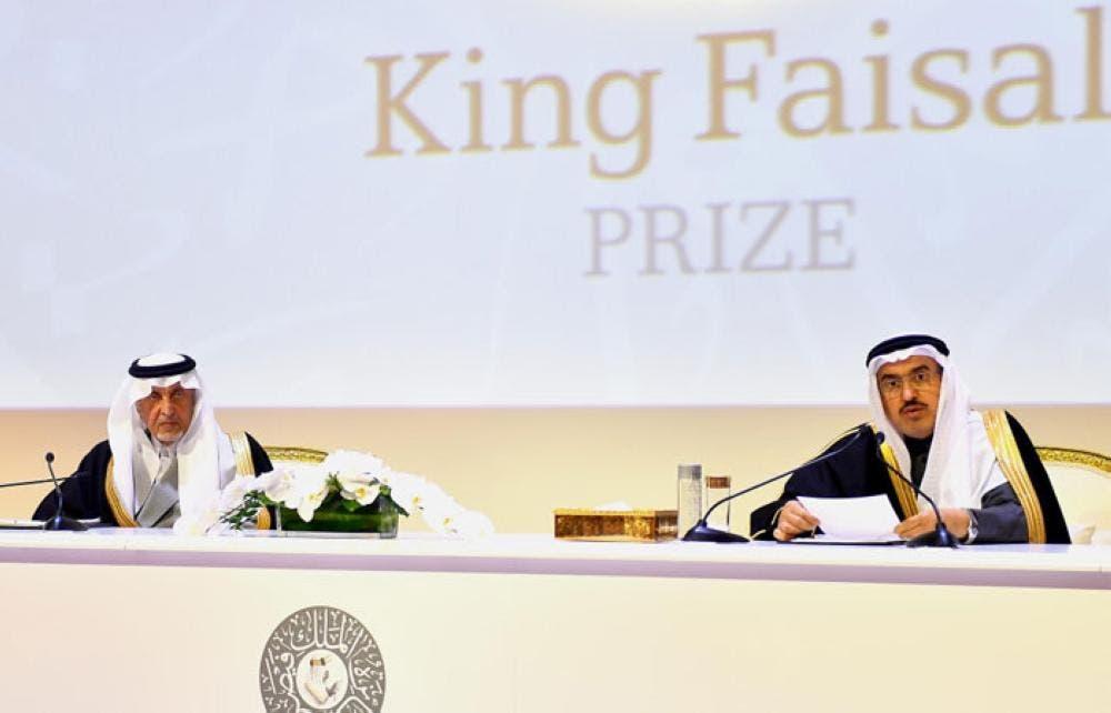 king faisal saudi gazzette