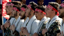 US, Gulf countries sanction entities linked to IRGC and Hezbollah