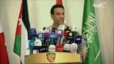 التحالف: إفشال هجوم حوثي-إيراني استهدف ناقلة نفط سعودية