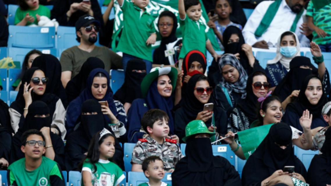 عائلات سعودية في الملاعب