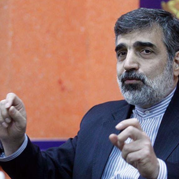 إيران تضغط:  أنتجنا 55 كيلوغراماً من اليورانيوم المخصب