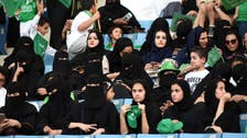 WATCH: Saudi women enter stadium for first time to attend soccer match