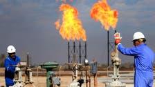 أسعار الغاز الطبيعي تقفز بأكثر من 10% لهذا السبب