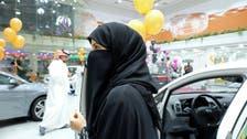 سعودی عرب میں خواتین کے لیے کاروں کی پہلی نمائش