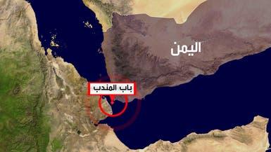 بعد تأمينها..السعودية تستأنف شحنات النفط عبر باب المندب