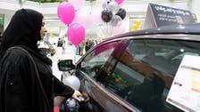 PHOTOS: Saudi women-only motor show opens in Jeddah