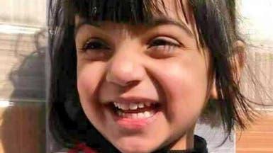 جريمة زينب.. سفاح باكستان طليق والحكومة تواجه مأزقاً