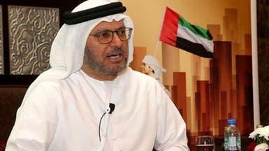 قرقاش: موقفنا من أحداث عدن داعم للتحالف بقيادة السعودية