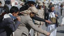 اليمن.. تقرير حقوقي يكشف أسماء متورطين بتعذيب صحافيين