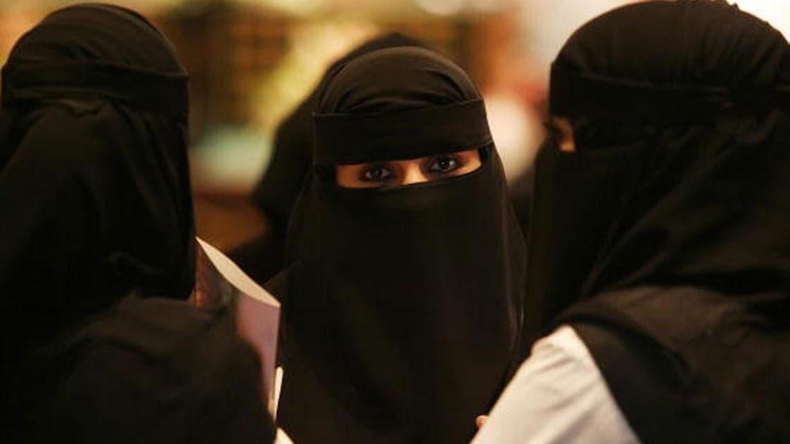 suadia visa  conditions for alone female