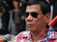 تقرير لمخابرات أميركا عن دوتيرتي يسبب أزمة مع الفلبين