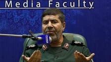 ایران کا صدام خاندان پر ملک میں مظاہروں میں ملوث ہونے کا الزام