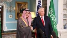 خطّے کے استحکام کے لیے سعودی عرب کے ساتھ تعاون جاری ہے : ٹیلرسن