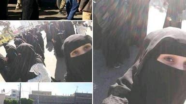 ميليشيا الحوثي تعتدي على تظاهرة بصنعاء.. وتختطف نساء