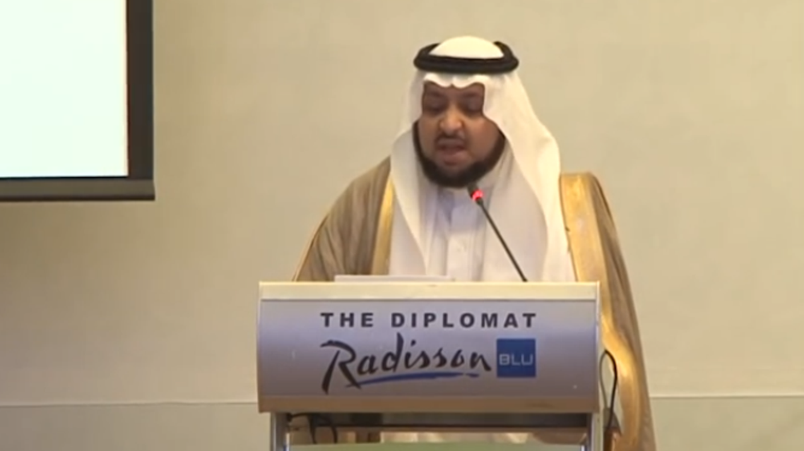 Saudi-born Dr. Hamed Hassan Merah took the role in September of 2014. (YouTube)