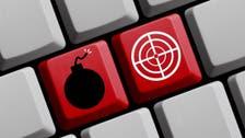 Facebook joins Europol talks to fight 'Islamist' propaganda