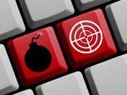 بعد فضيحة فيسبوك.. كل أسرار مستخدمي الإنترنت مراقبة