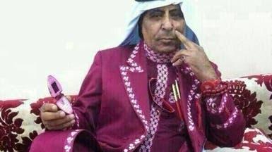 وفاة السعودي صاحب الأزياء المزركشة وهذه قصته