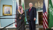 US Secretary of State Rex Tillerson welcomes Saudi FM Adel al-Jubeir