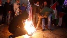 حماس کا القدس سے متعلق فلسطینی قیادت کے اجلاس میں شرکت سے انکار