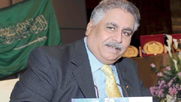 إبراهيم الجريفاني