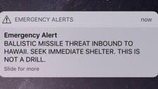 بعد إنذار بهجوم صاروخي كاذب.. ذعر وهلع بين سكان هاواي