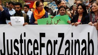 جريمة زينب.. حقائق صادمة عن انتهاك الأطفال في باكستان