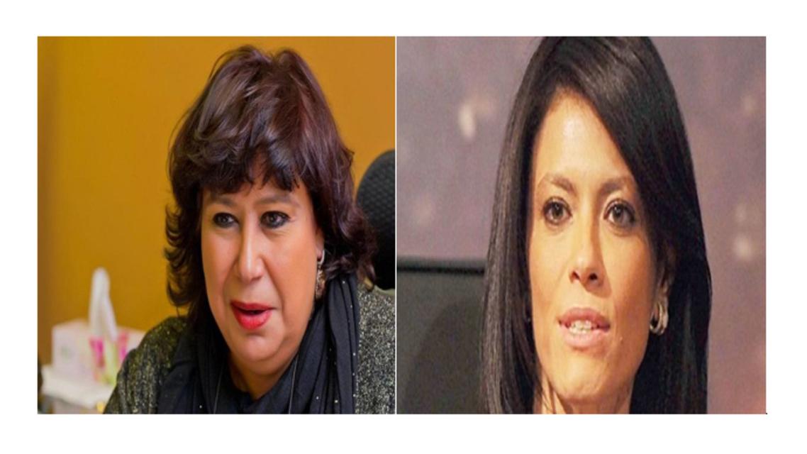 رانيا المشاط وإيناس عبدالدايم
