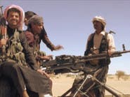شكوى يمنية لمجلس الأمن لاستخدام الحوثي المدنيين دروعاً