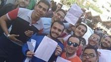 More than 1,000 Egyptian medical students receive 'zero' on their final exam
