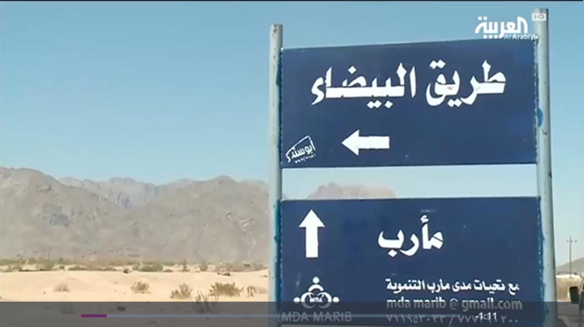 پیشروی ارتش ملی یمن در جبههها با حمایت هوایی ائتلاف عربی