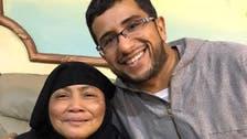 تعرف على قصة الخادمة التي أبكت عائلة سعودية في المطار