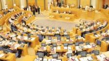 سعودی عرب: پولیس اور ٹریفک میں خواتین کے تقرر کا مطالبہ