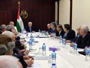 منظمة التحرير الفلسطينية تقرر فكل الارتباط مع إسرائيل
