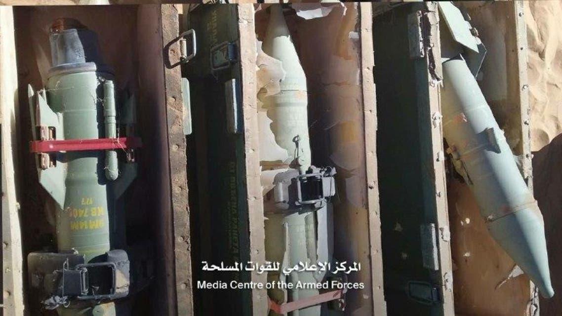 صواريخ حديثة استعادها الجيش اليمني من معقل الحوثيين