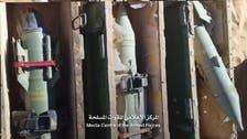 یمنیی فوج کی جانب سے حوثی باغیوں سے چھینے گئے میزائل