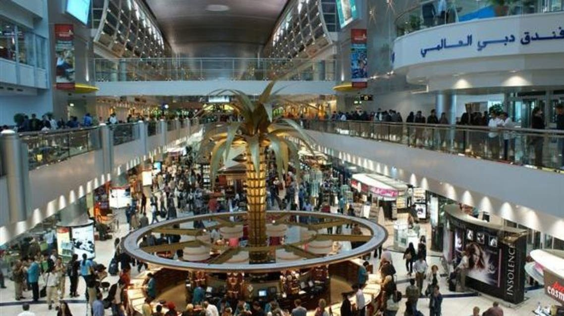 المنطقة الحرة في مطار دبي