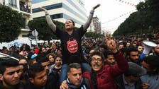 Tunisian protests mark seven years since revolution