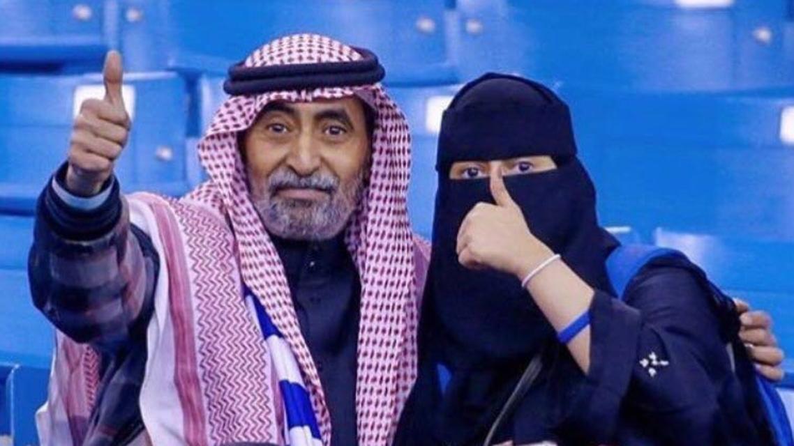 صور تاريخية السعوديات في المدرجات