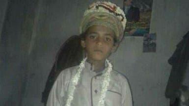 طفل يمني يتعرض لجريمة حوثية مزدوجة.. تجنيد إجباري وقتل