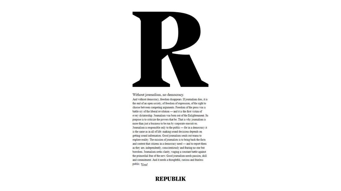 Republik, which launched Sunday, is partly modeled on the Dutch site De Correspondent , an ad-free online publication supported by 60,000 members. (Screenshot)