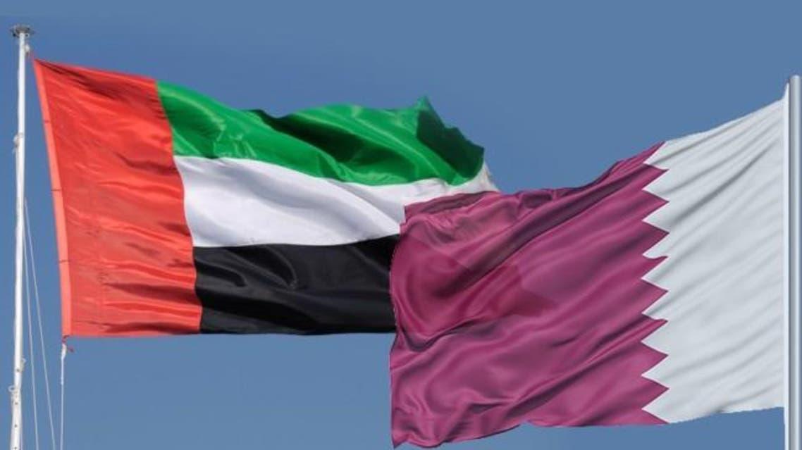 الإمارات و قطر