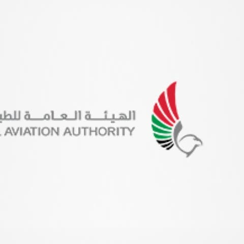 4 قتلى في سقوط طائرة صغيرة جنوب مطار دبي
