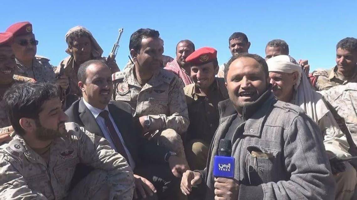 الناطق باسم التحالف في صنعاء - رئيسية