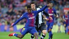الإصابة تحرم برشلونة من خدمات ديمبلي 4 أسابيع
