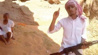 جديد جريمة الداعشي قاتل ابن عمه الشهيرة بـ