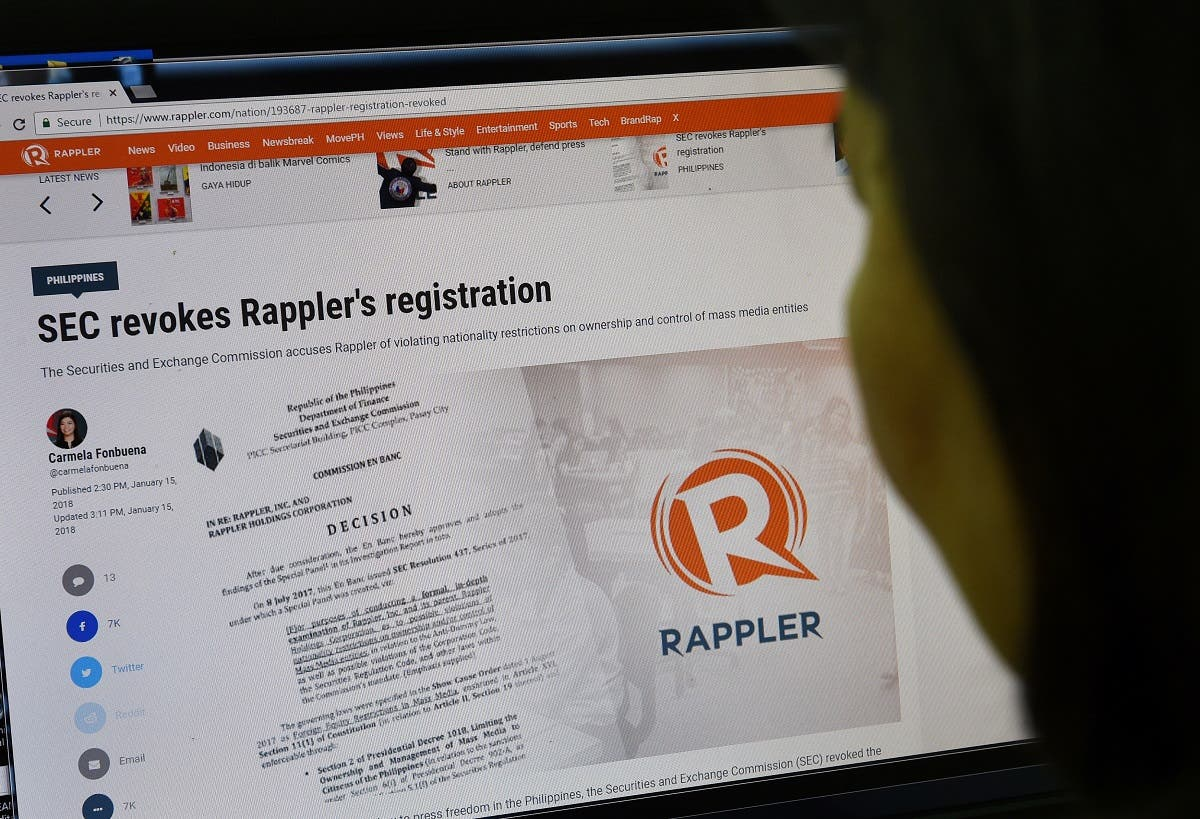 The Philippine government has revoked the operating license of leading news website Rappler. (AFP)