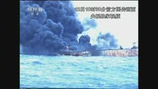 کیا ایرانی تیل بردار جہاز امریکا نےغرق کیا؟